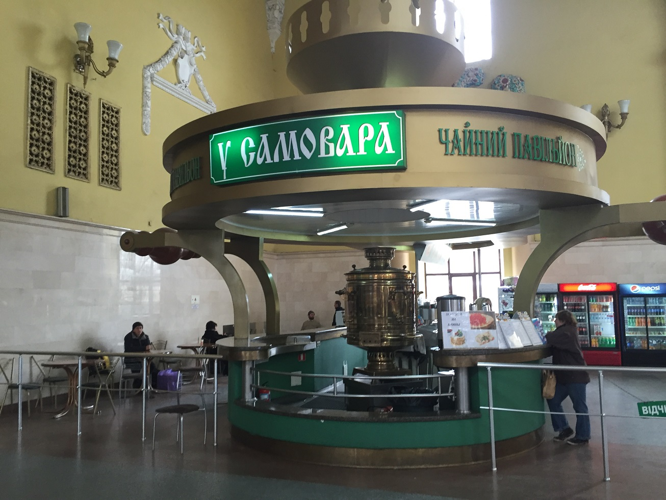 Samovar-station-Kharkiv