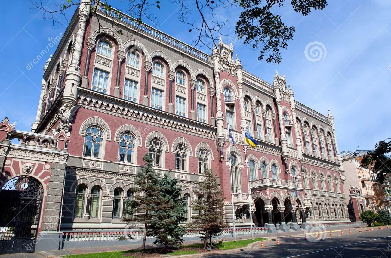 facade national central bank ukraine 24080109